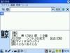 200810_dic1