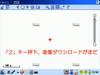 200810_gmlight_05